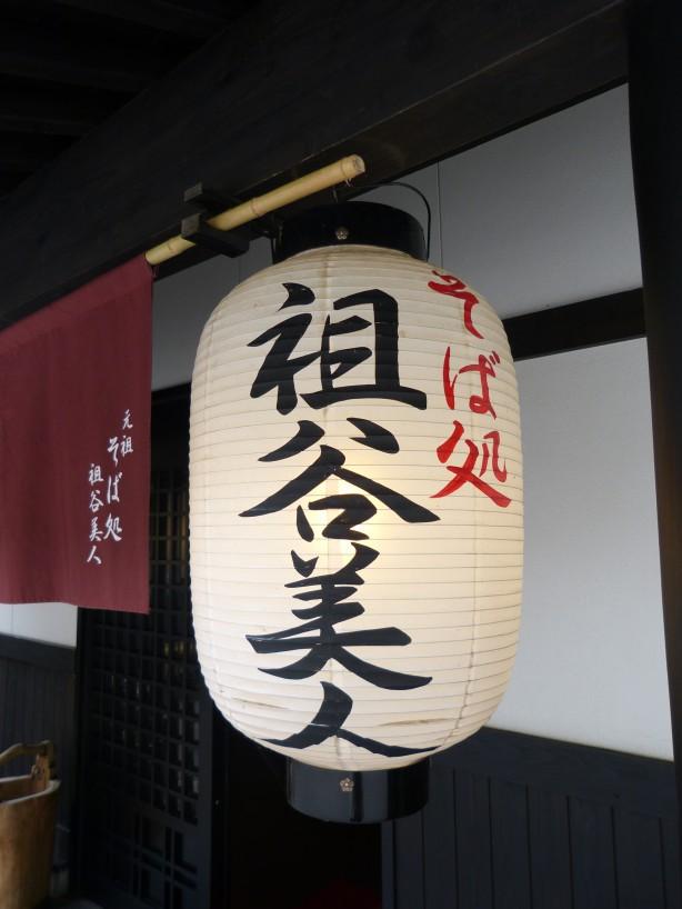 吉野川ラフティング,大歩危,小歩危,徳島,高知,四国